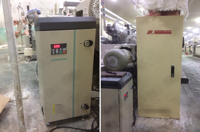 veichi air jet loom inverter