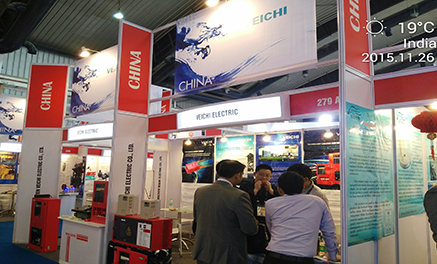 Veichi Electric Takes Part in EXCON 2015 in India