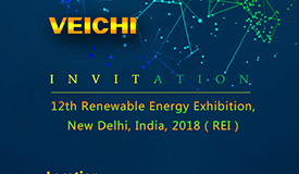 Indian Renewable Energy Exhibition, VEICHI Looks Forward to Meeting You