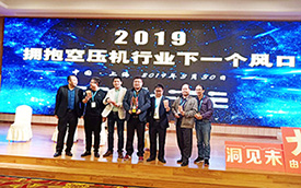 VEICHI Attended Shanghai Hero Meeting