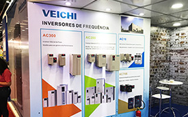 The 2019 Brazil Sao Paulo Plastics Exhibition of VEICHI Ended Perfectly