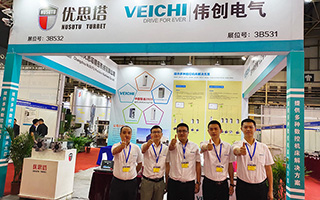 VEICHI offers a more comprehensive and professional CNC lathe bus solution in DMP2019