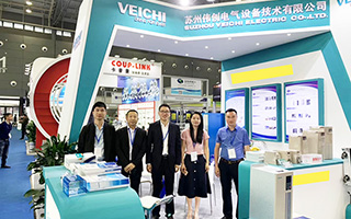 VEICHI was invited to participate in Changsha Zhibo