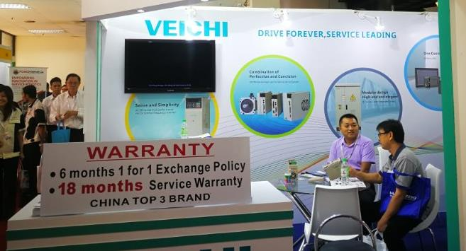 VEICHI on Metal TECH 2018 Malaysia Exhibition