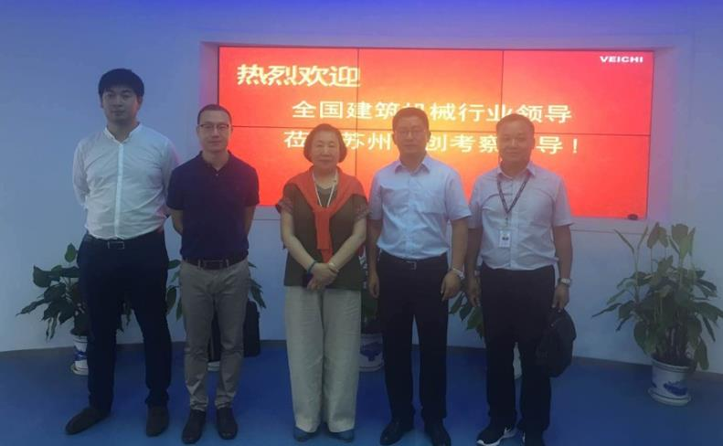 Strategic Milestone: China Construction Industry Association Build the Tie with VEICHI