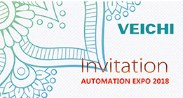 India Industrial Automation Exhibition, VEICHI Looks Forward to Meeting You