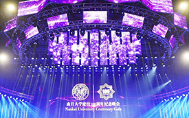 24-axis stage lighting system of VEICHI helps Nankai University celebrate its 100th anniversary