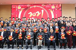 2020 awards ceremony of VEICHI was held successfully
