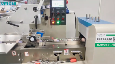 SD700 servo system used on packaging machine