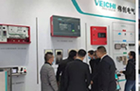 VEICHI debuted at Bauma Shanghai, many products were highly recognized by customers