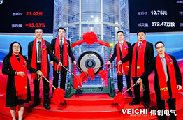 VEICHI Electric officially landed in the A-share market and was listed on the Sci-Tech innovation board of Shanghai Stock Exchange