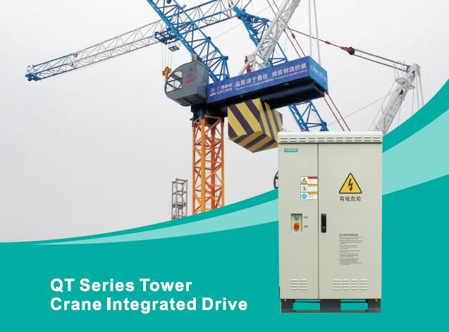 QT Series Tower Crane Integrated Drive