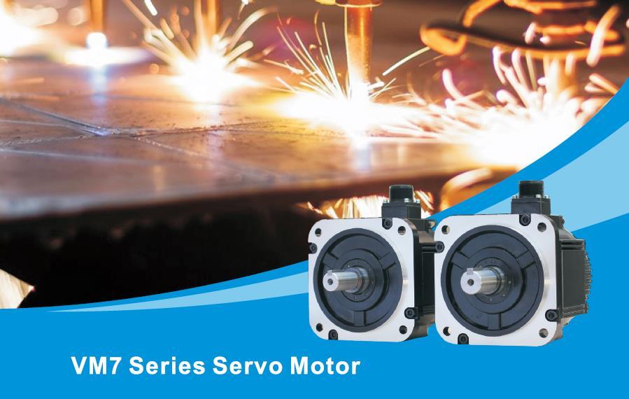 Động cơ servo dòng VM7, hệ thống servo